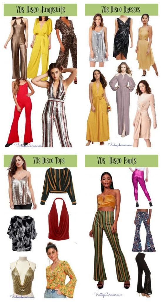 одежда в стиле Диско для женщин