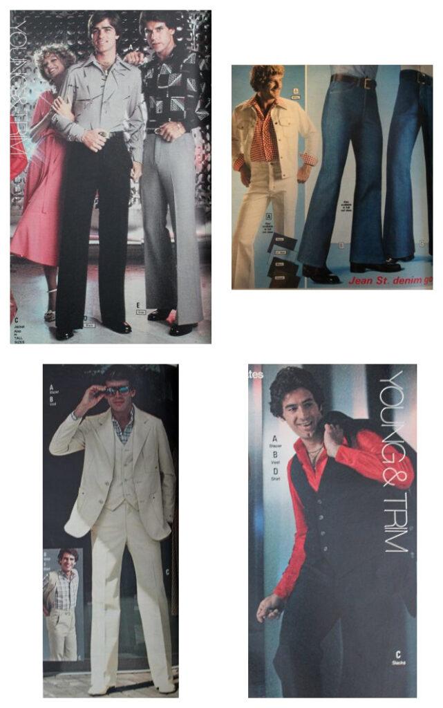 стиль Диско в мужской одежде